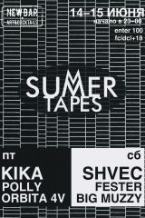 SUMMER TAPES